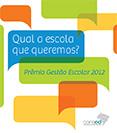 Anuario_Educacao_2013.jpg